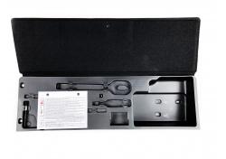 Ferrari California trunk box tool
